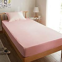 [ベルメゾン] 綿 100% ガーゼ ボックスシーツ ピンク サイズ:セミダブル