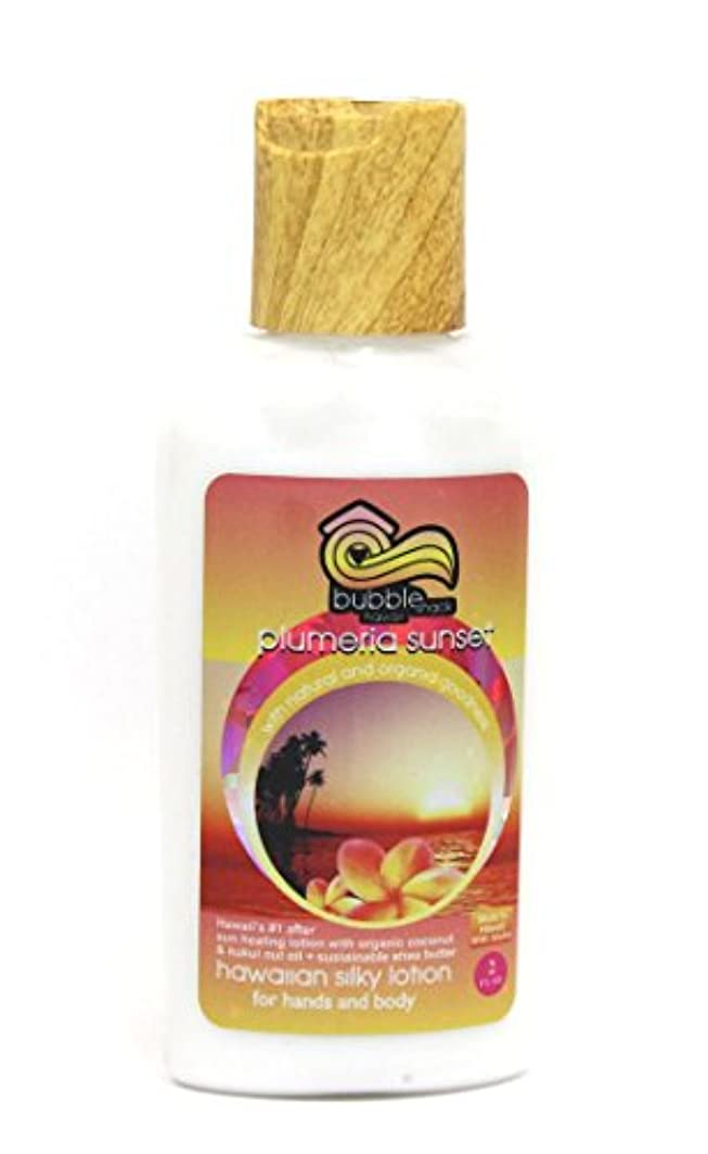 配分マイク酸化するハワイアン雑貨/ハワイ 雑貨 バブルシャック シルキーボディーローション(プルメリアサンセット)59ml 【お土産】
