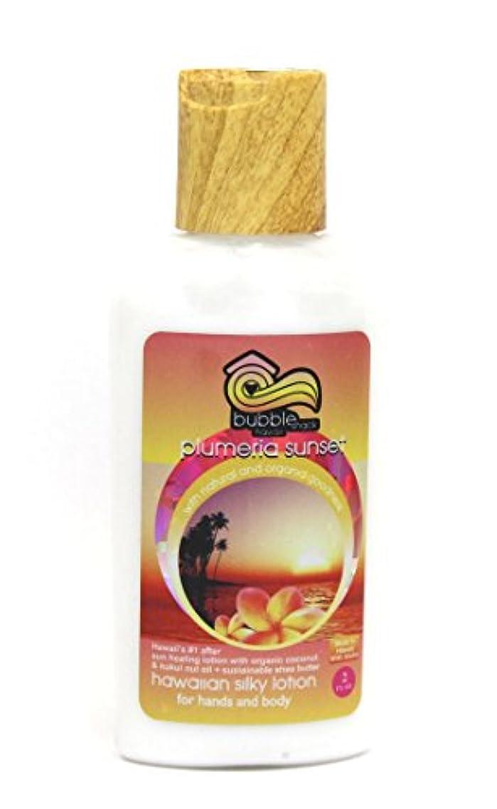 多用途まともな放射性ハワイアン雑貨/ハワイ 雑貨 バブルシャック シルキーボディーローション(プルメリアサンセット)59ml 【お土産】