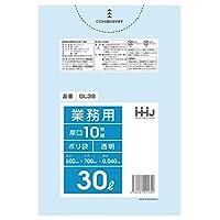 ポリ袋 30L LLDPE 0.04×500×700mm 透明 10枚×50冊(500枚) GL38