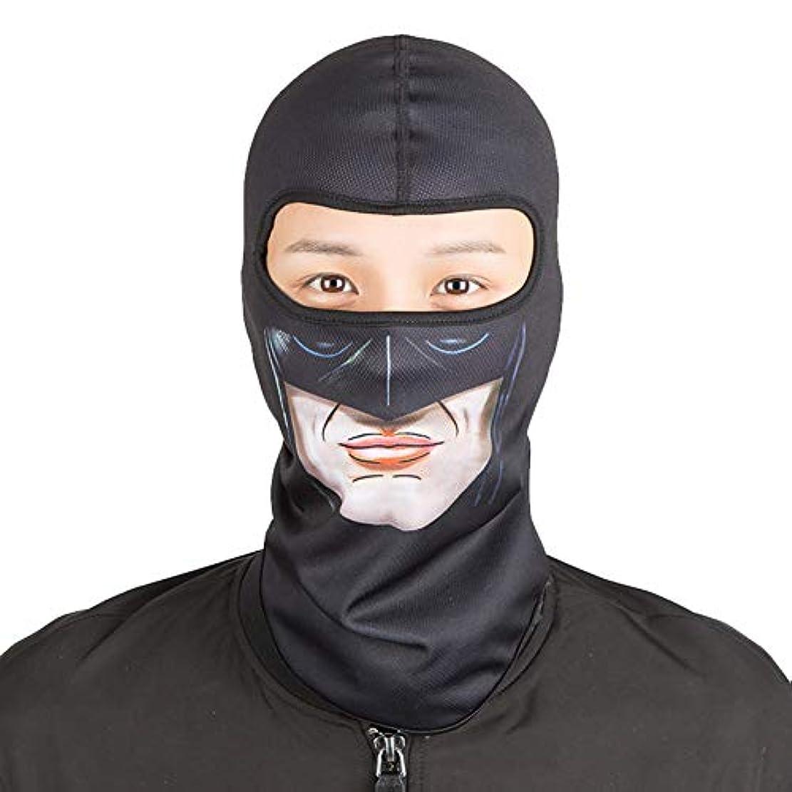 異邦人レザートレーダーコールドマスクライディングマスクスポーツスキー顔アンチ霧防塵防風電動オートバイの帽子