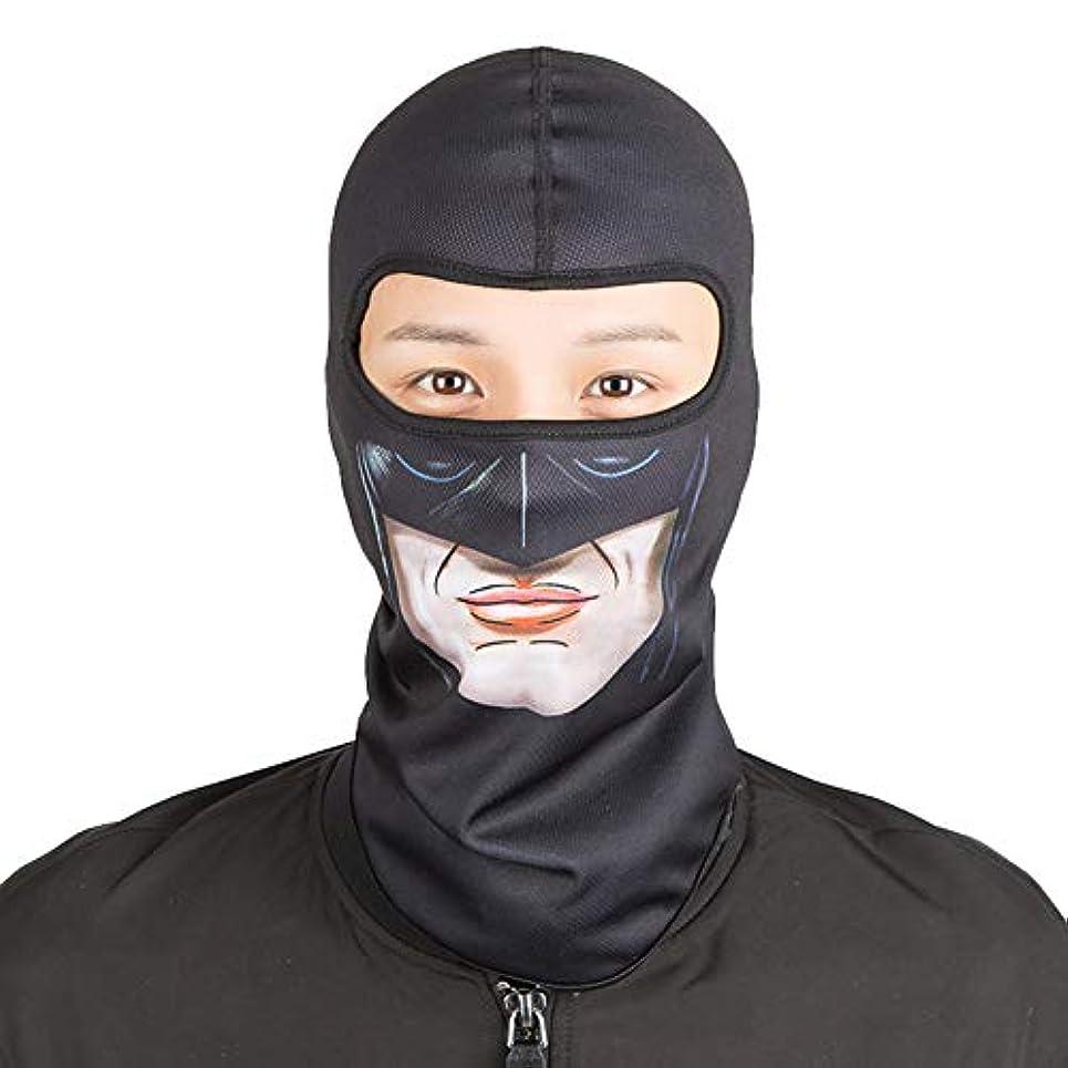 湾咲く断言するコールドマスクライディングマスクスポーツスキー顔アンチ霧防塵防風電動オートバイの帽子