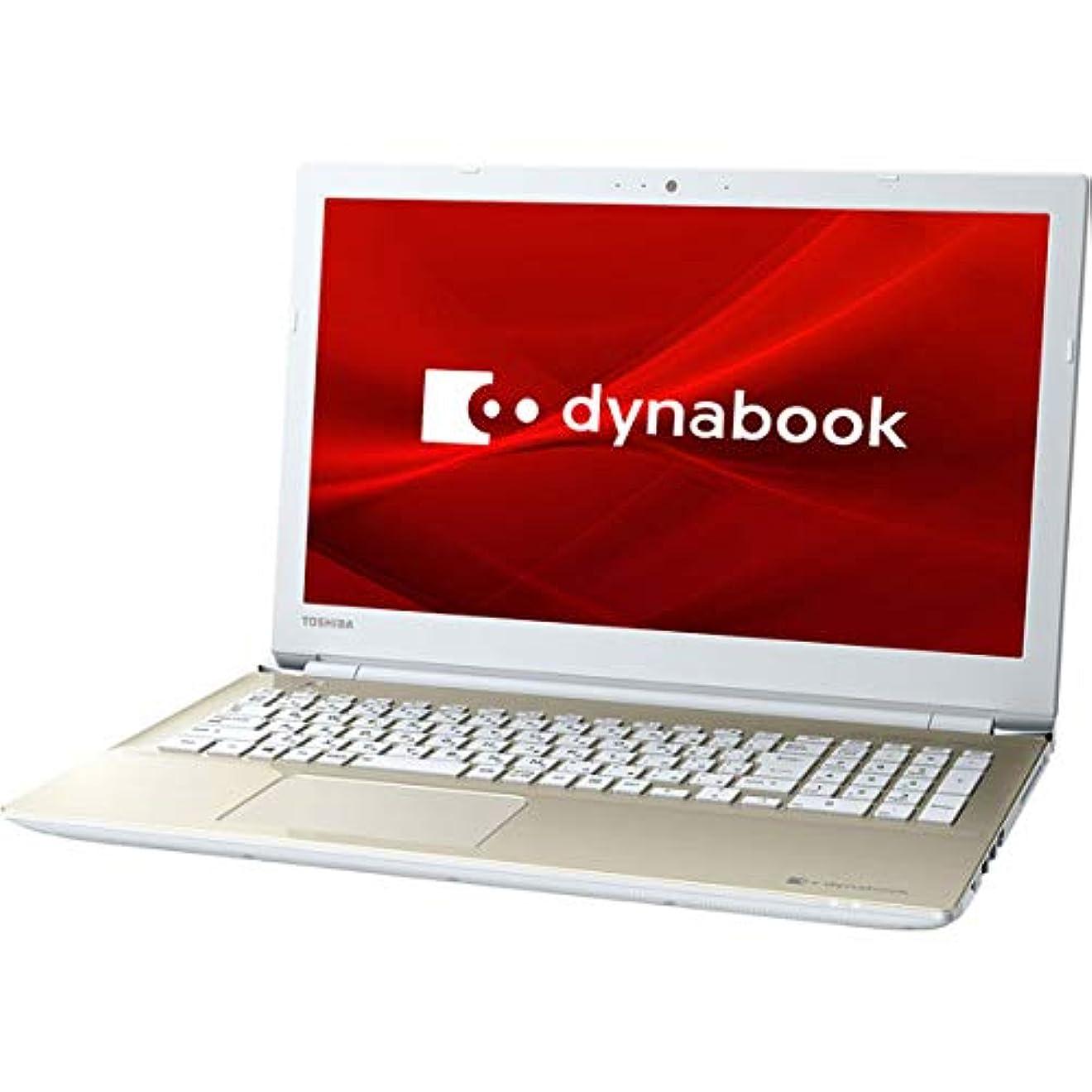 韓国語スカートマーベルdynabook (ダイナブック) ノートPC dynabook T6 P1T6KBEG サテンゴールド [Core i7?15.6インチ?Office付き?SSD 256GB?メモリ 4GB]