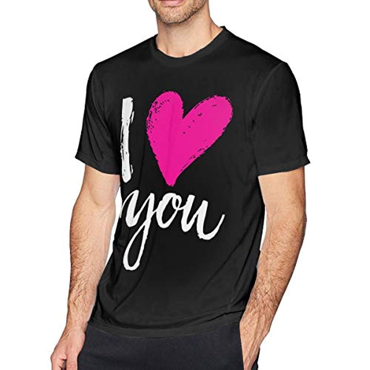 シール行くスタウト男の 半袖の純綿のTシャツ, 経典の あなたのことが好きです ジャージ 対する男, 円襟