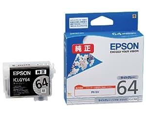 EPSON 純正インクカートリッジ ICLGY64(パッケージ写真:桜)