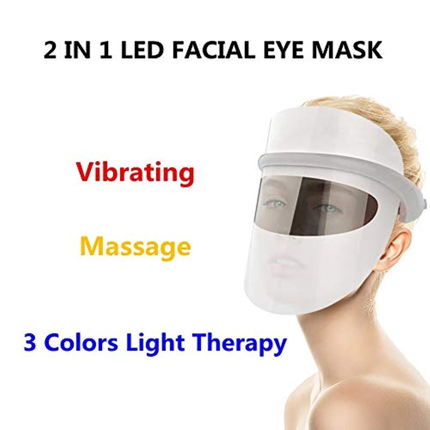 意図するバウンス恥LEDフォトンビューティーマスク、家庭用Ledビューティーマスク、ホットコンプレックス振動マッサージアイマスク3色、コラーゲン、アンチエイジング、しわ、瘢痕