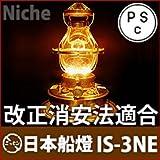 日本船燈 石油ストーブ 復刻版ゴールドフレーム(フリージアストーブ) IS-3 Niche Edition PSCマーク付き【消費生活用製品安全法(改正消安法)適合モデル】