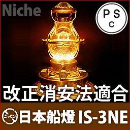 RoomClip商品情報 - 日本船燈 石油ストーブ 復刻版ゴールドフレーム(フリージアストーブ) IS-3 Niche Edition PSCマーク付き【消費生活用製品安全法(改正消安法)適合モデル】