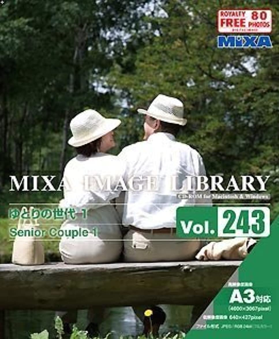 MIXA Image Library Vol.243 ゆとりの世代1