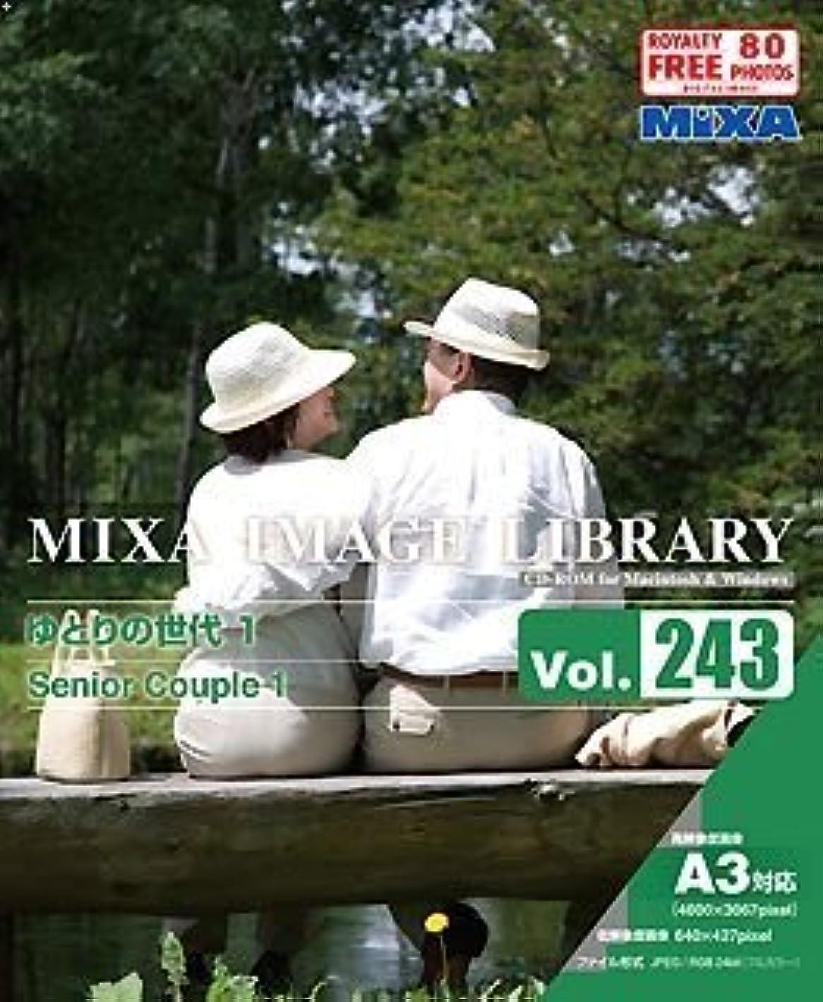 マッシュオープナー妖精MIXA Image Library Vol.243 ゆとりの世代1