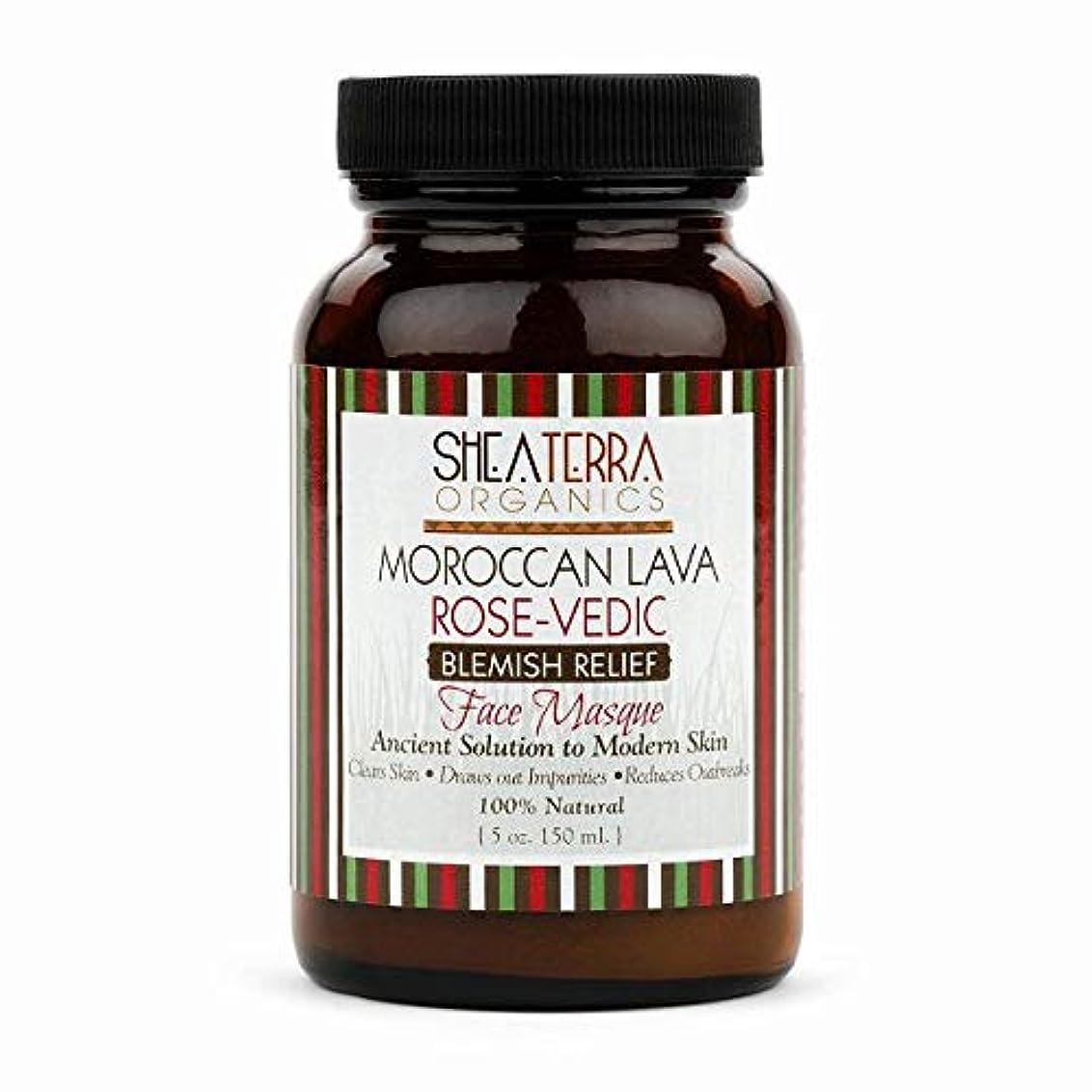 カスタム古代香ばしいシアテラオーガニックス(Shea Terra Organics) モロカン ラバ&ローズ フェイス マスク [並行輸入品]