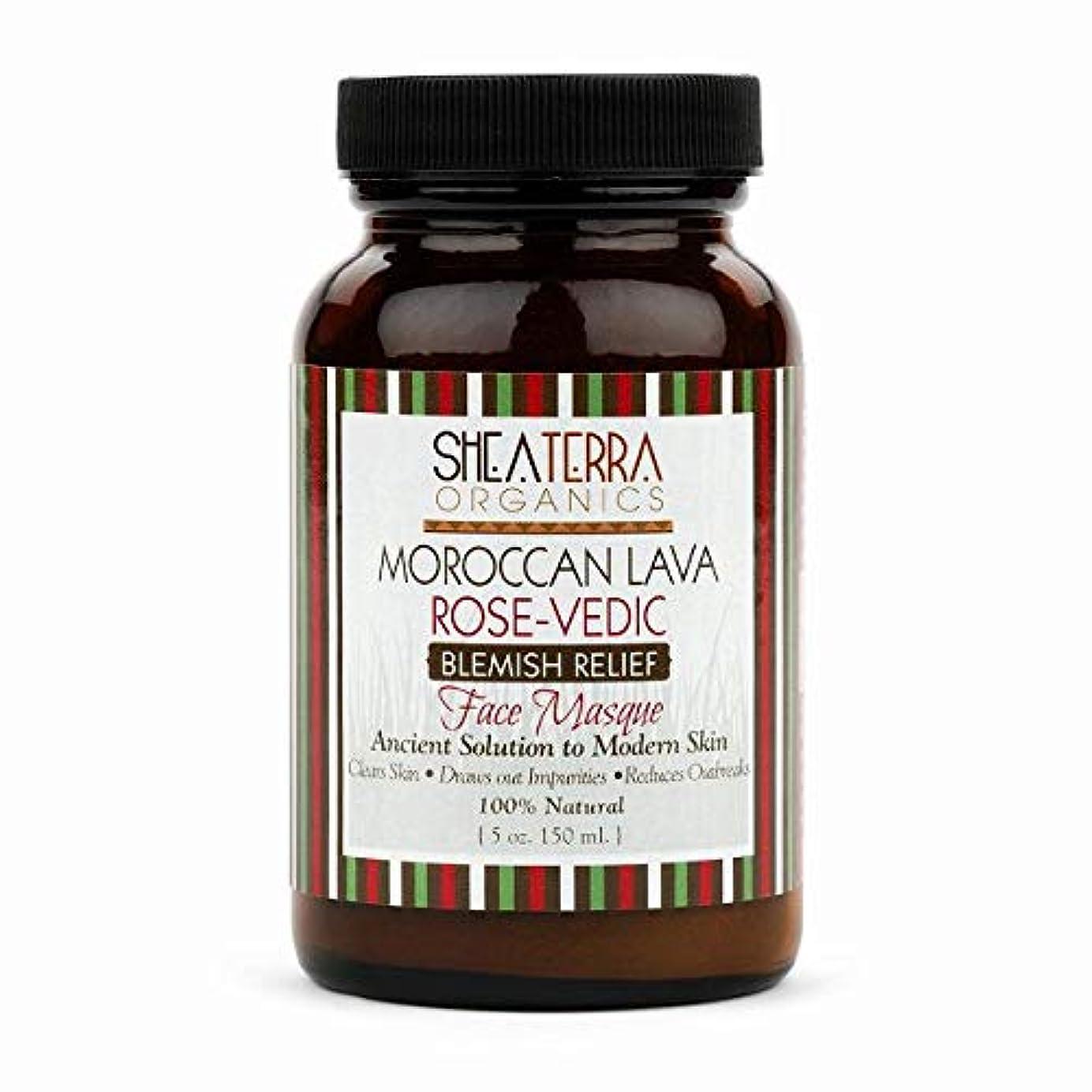 世界有害撃退するシアテラオーガニックス(Shea Terra Organics) モロカン ラバ&ローズ フェイス マスク [並行輸入品]