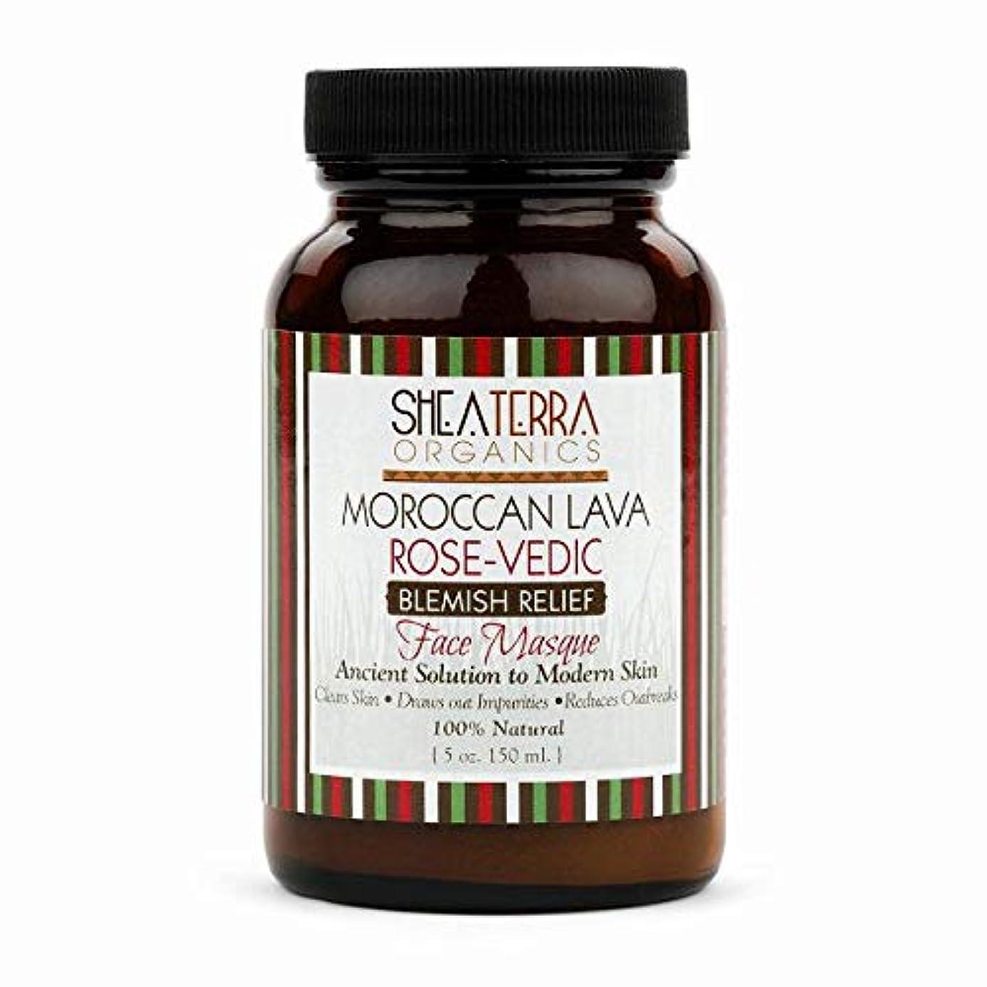逸脱低いミンチシアテラオーガニックス(Shea Terra Organics) モロカン ラバ&ローズ フェイス マスク [並行輸入品]