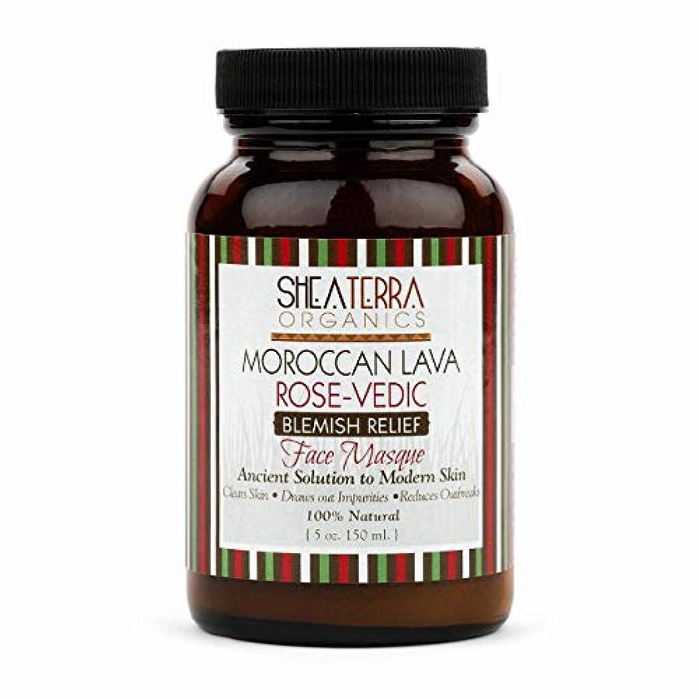 マニアペチュランス塩シアテラオーガニックス(Shea Terra Organics) モロカン ラバ&ローズ フェイス マスク [並行輸入品]