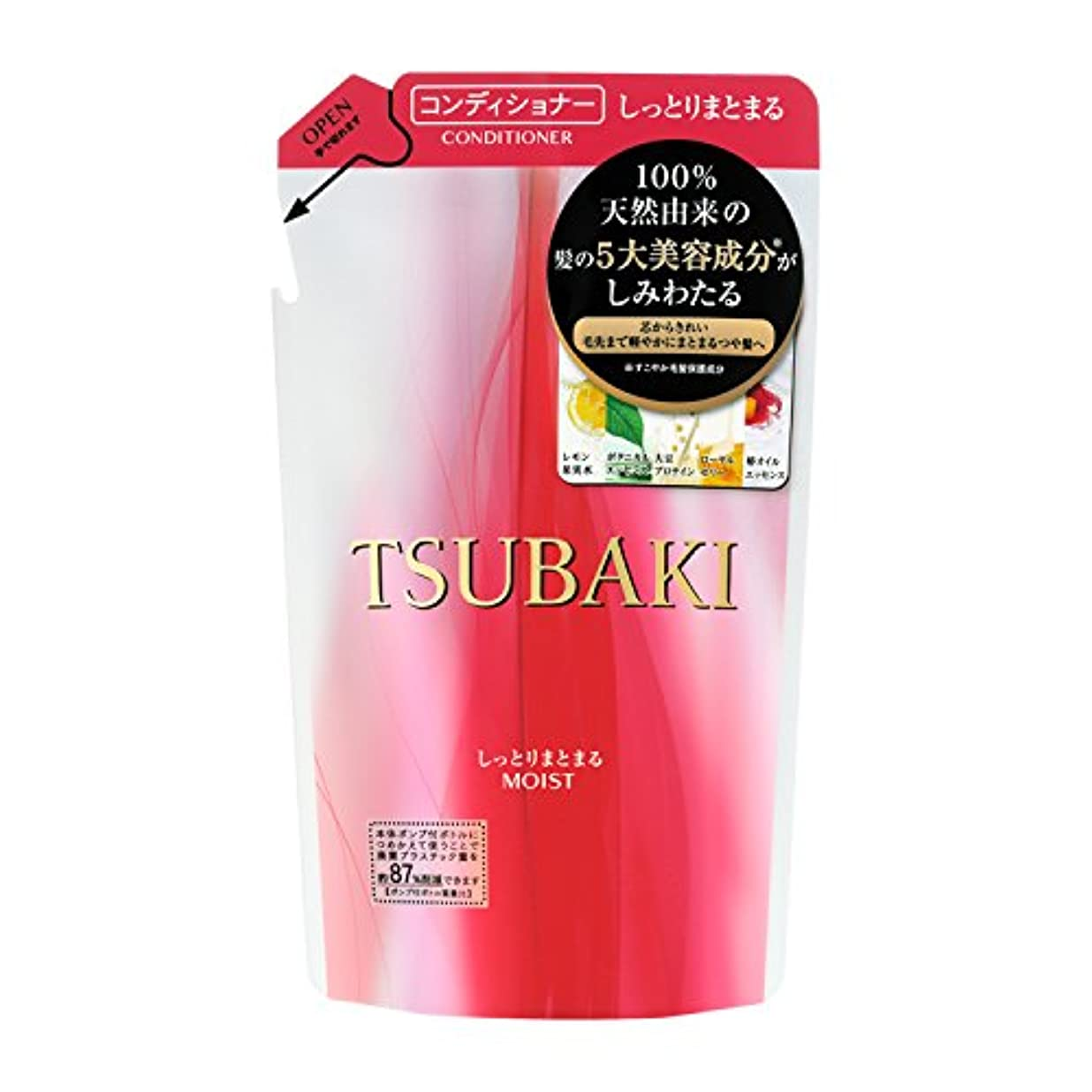 について圧縮された製品TSUBAKI しっとりまとまる ヘアコンディショナー つめかえ用 330mL
