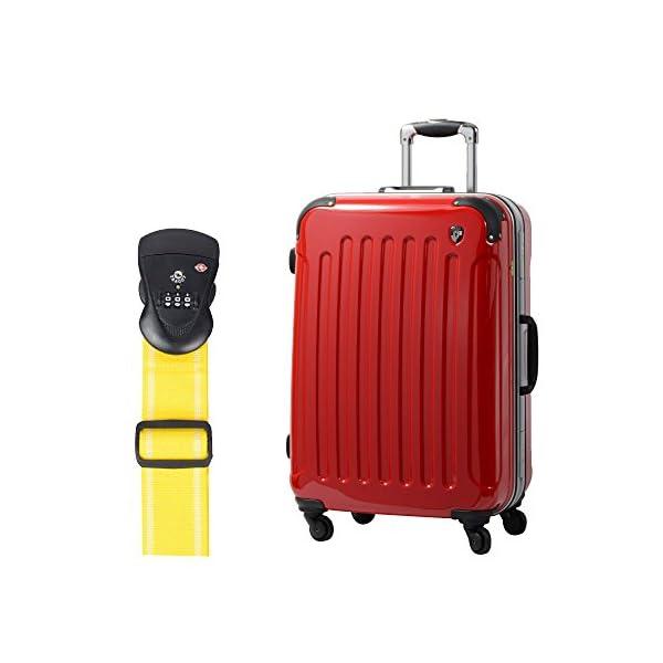 S型 ロイヤルレッド+TSAベルト【イエロー】 ...の商品画像