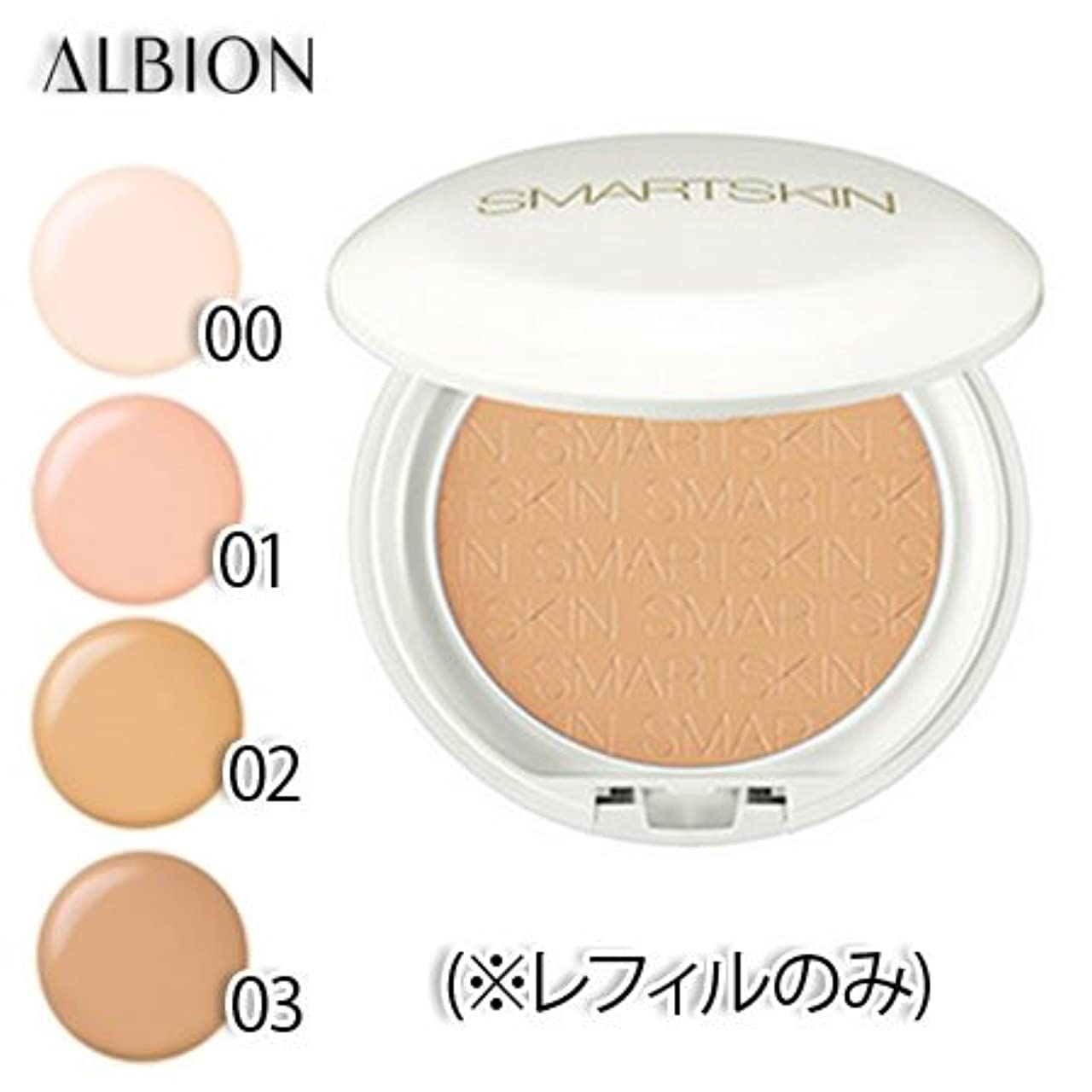 パーク違うバーチャルアルビオン スマートスキン ホワイトレア 全4色 (レフィルのみ) SPF40 PA++++ 10g -ALBION- 00