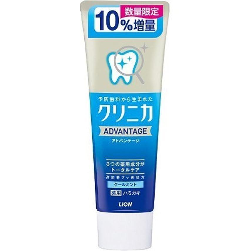 より良い塊保持する【セット品】クリニカアドバンテージ歯磨クールミント10%増量×3個
