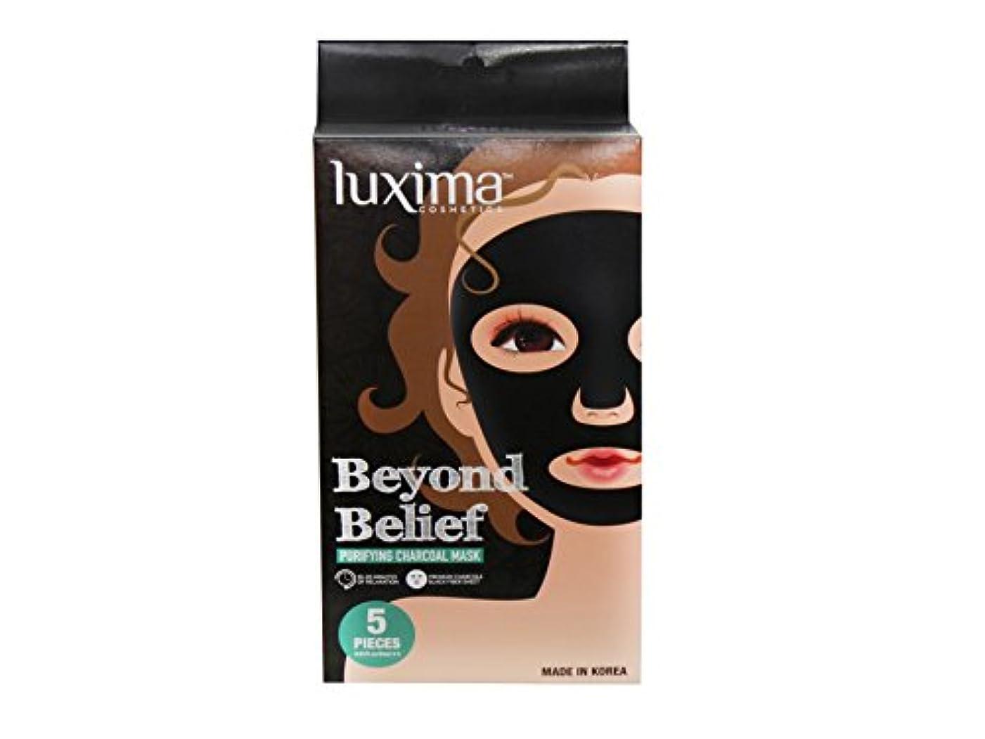 八百屋さんロッジ当社LUXIMA Beyond Belief Purifying Charcoal Mask, Pack of 5 (並行輸入品)