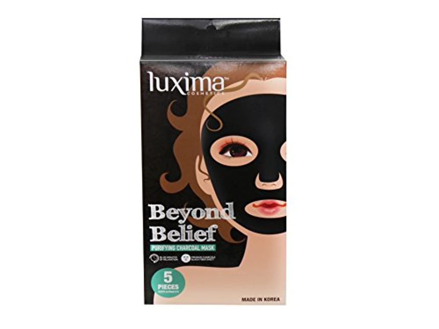 重要フルーティー休憩LUXIMA Beyond Belief Purifying Charcoal Mask, Pack of 5 (並行輸入品)