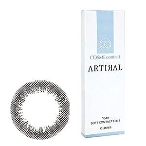 アーティラル(ARTIRAL) アーティラル ワンデー ブラック ±0.00 10枚入り MR33001