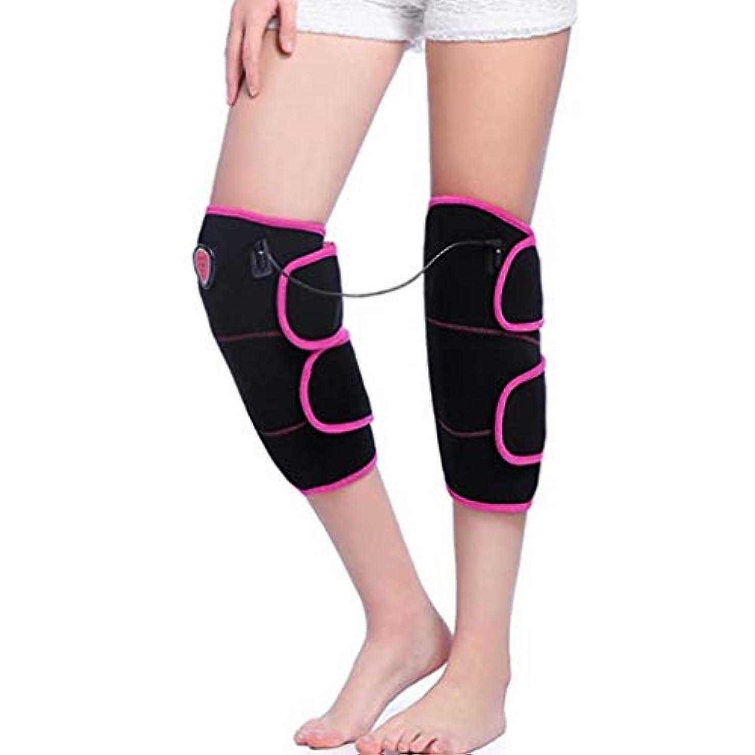 フェリー遠足形レッグケアマッサージャー、加熱膝パッド、脚Pad/温かい/温湿布/遠赤外線、血液循環を促進