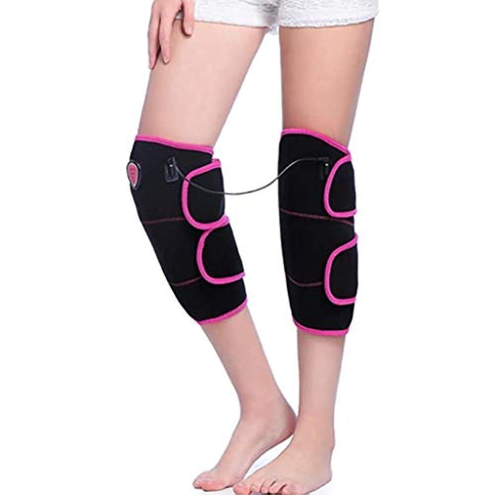 これまで不良どれレッグケアマッサージャー、加熱膝パッド、脚Pad/温かい/温湿布/遠赤外線、血液循環を促進