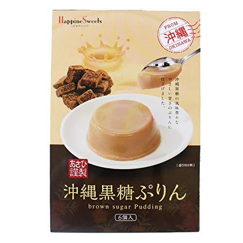 黒糖プリン 70g×6個入り×5箱 あさひ 沖縄黒糖の風味豊かな優しい甘さのプリン