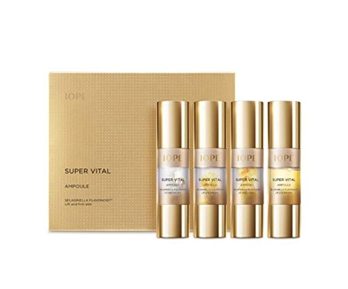 辞任するおかしい旧正月IOPEスーパーバイタルアンプル8gx4ea 韓国の有名な化粧品ブランドの人気アンプルお肌の鎮静、皮膚の保湿スキンケア水分補給