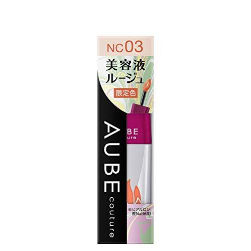 花王 オーブ クチュール AUBEcouture 【限定品】美容液ルージュH NC03(限定色) 5.5g 無香料の画像