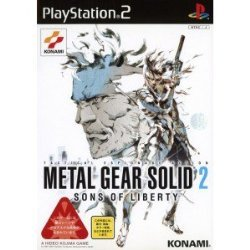 METAL GEAR SOLID 2 SONS OF LIBERTY / コナミ