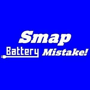 Battery / Mistake! (初回盤B)