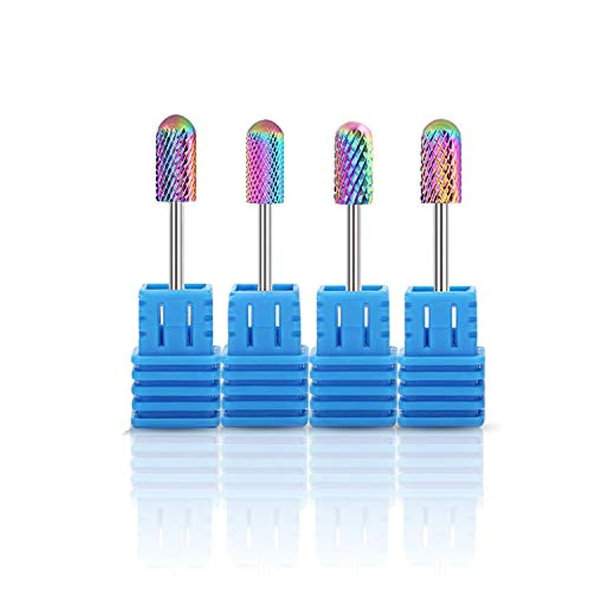 非難する電化する冷凍庫サントレード 4個入り ネイルファイルビットセット プロビットツール 3/32 ネイルマシーン用 ネイルアート ツール マニキュア