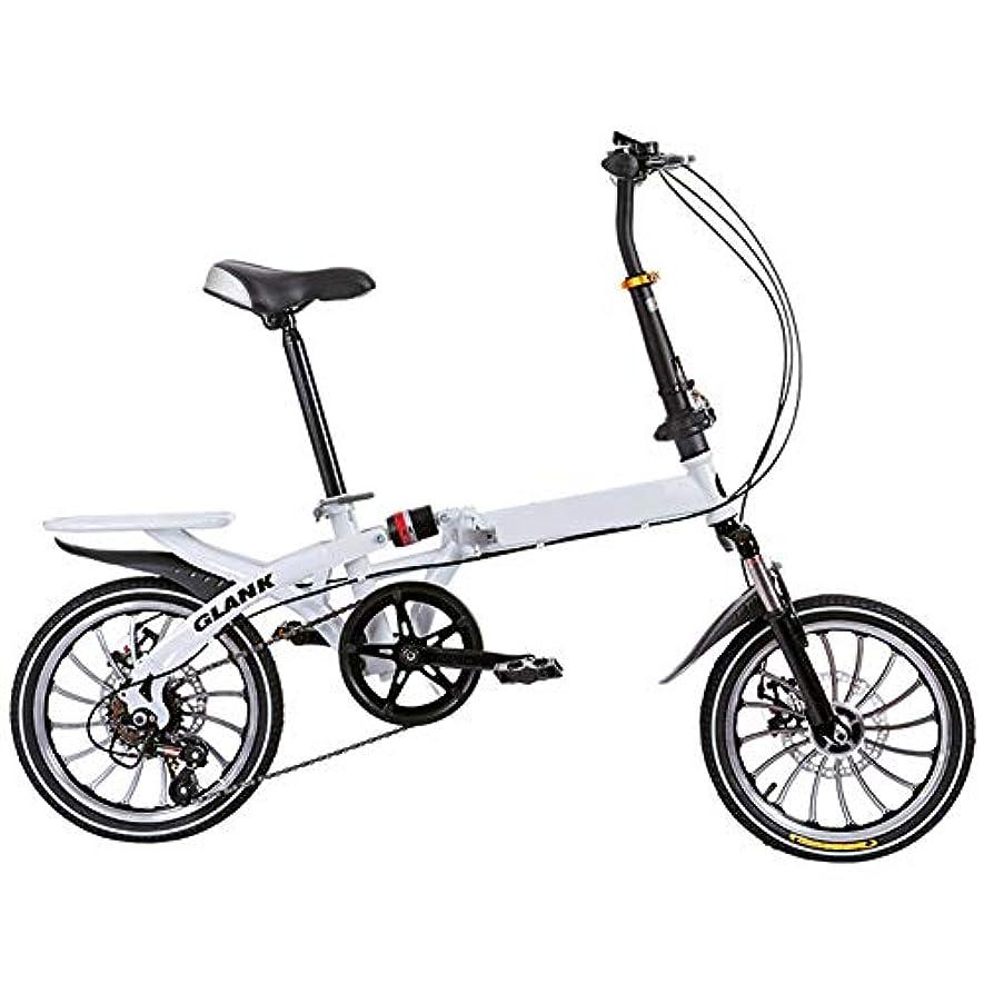 ピッチノーブル露出度の高い折りたたみ自転車サスペンション大人のマウンテンバイク16インチ炭素鋼マウンテンバイクいつでも折りたたむ生活の利便性を高める,白