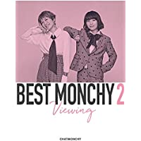 BEST MONCHY 2 -Viewing-