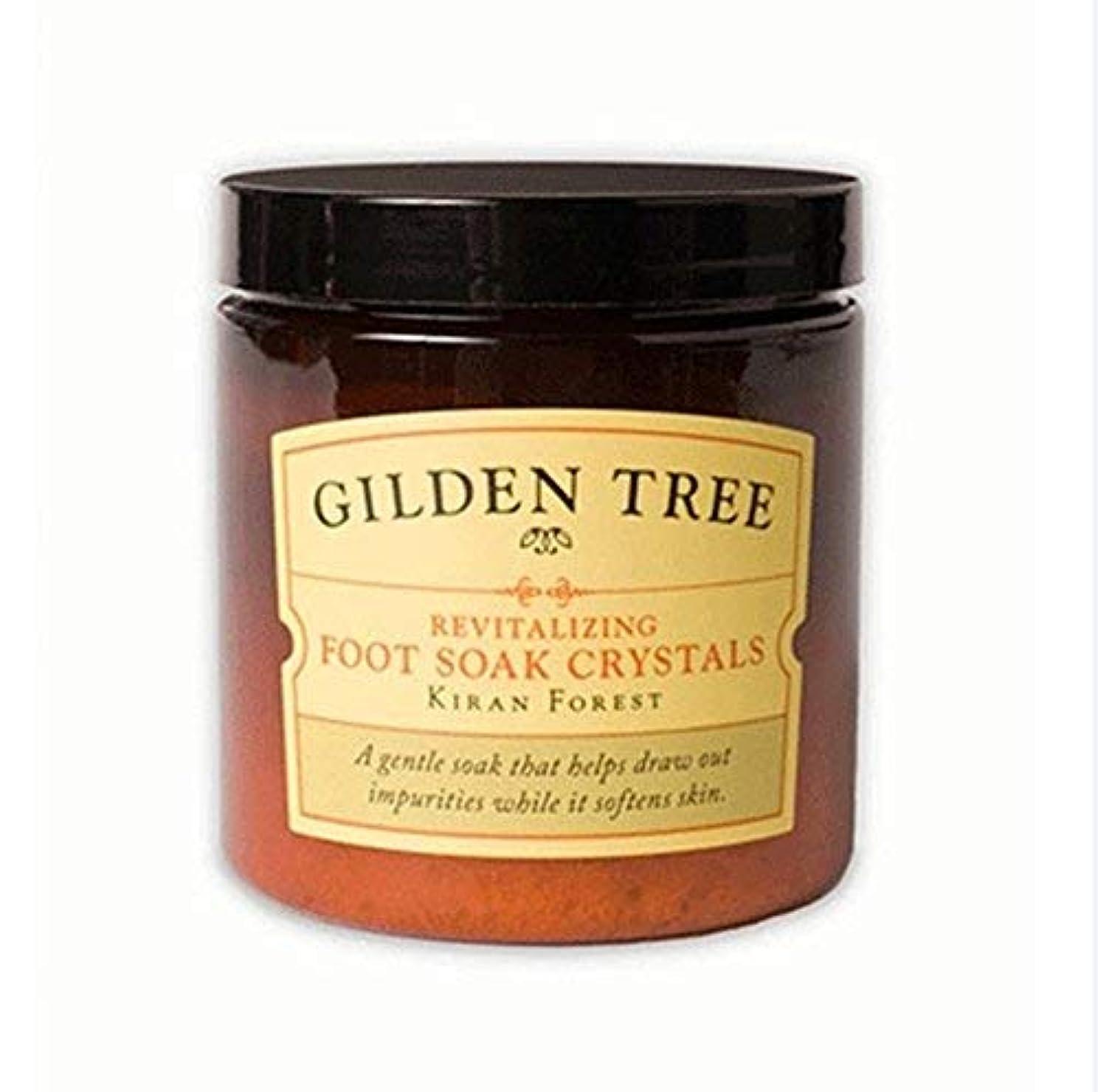 アサートスナックスキムGilden Tree Revitalizing Foot Soak Crystals 8 oz. [並行輸入品]
