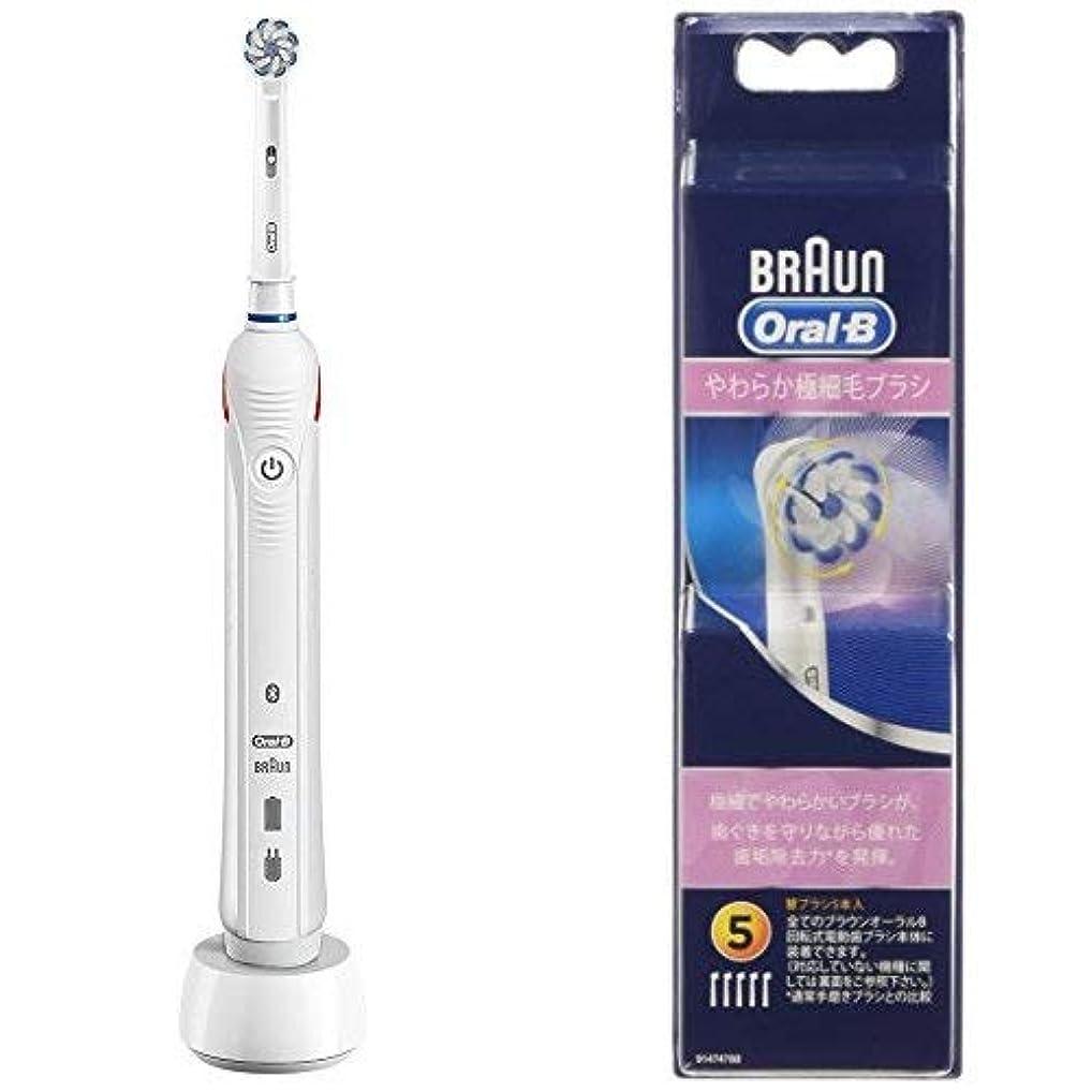 適応する回転する適用する【セット買い】ブラウン オーラルB 電動歯ブラシ PRO2000 ホワイト + 替えブラシ やわらか極細毛ブラシ(5本入)