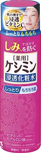 ケシミン浸透化粧水 しっとりもちもち シミを防ぐ 160ml