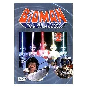 Bioman - Vol. 2