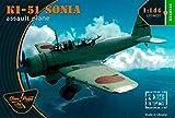 クリアープロップ 1/144 日本陸軍 九九式襲撃機 2機入り プラモデル CPU144001