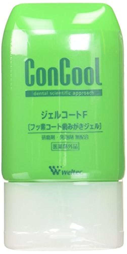 噴水リース鹿ウエルテック ジェルコートF 90g 4本入(医薬部外品) [ヘルスケア&ケア用品]