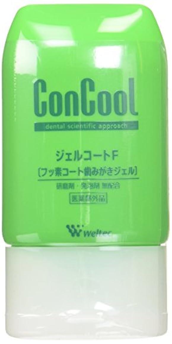 ウエルテック ジェルコートF 90g 4本入(医薬部外品) [ヘルスケア&ケア用品]