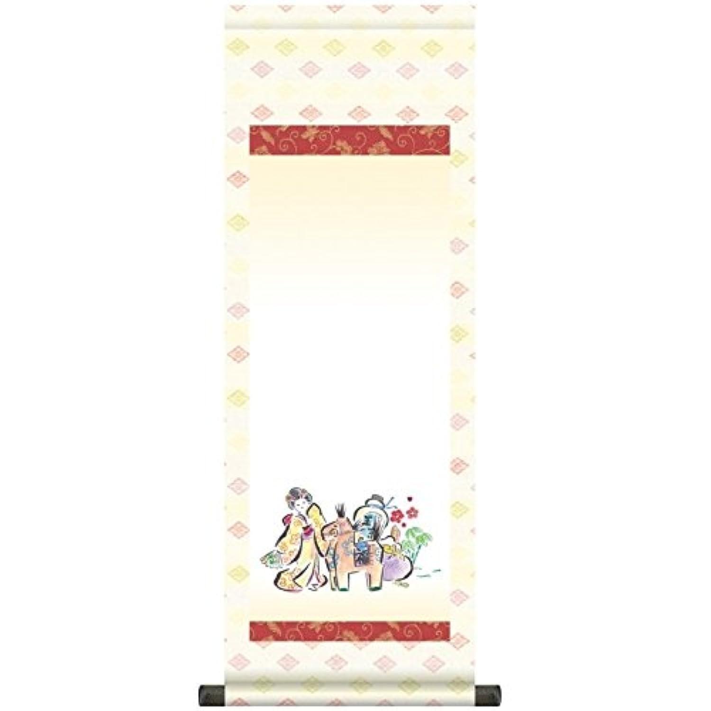 【名前入り掛軸】 [桃の節句] 干支シリーズ 【幸運午】~生まれ年?2014年~ [スタンド?桐箱付] [大] [TG042-dk]【代引き不可】