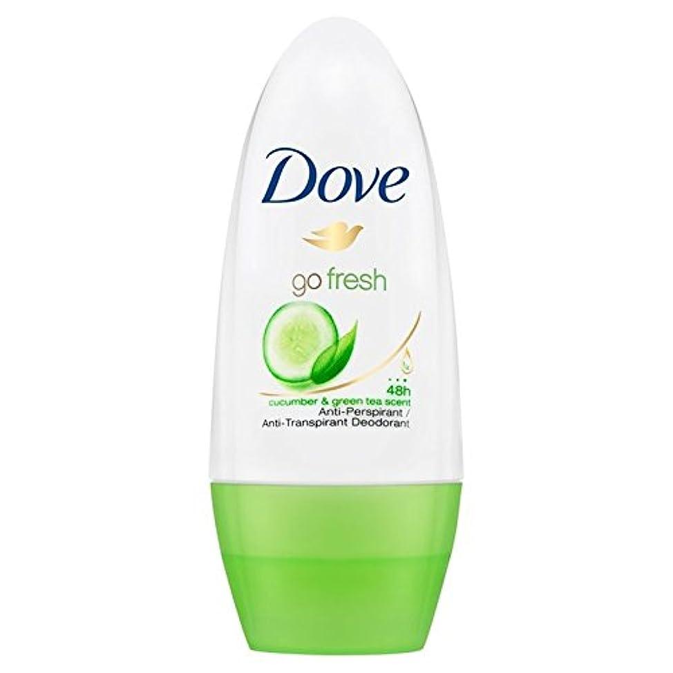 欺くスピン請求書Dove Go Fresh Cucumber Roll-On Anti-Perspirant Deodorant 50ml - 新鮮なキュウリロールオン制汗デオドラント50ミリリットルを行く鳩 [並行輸入品]