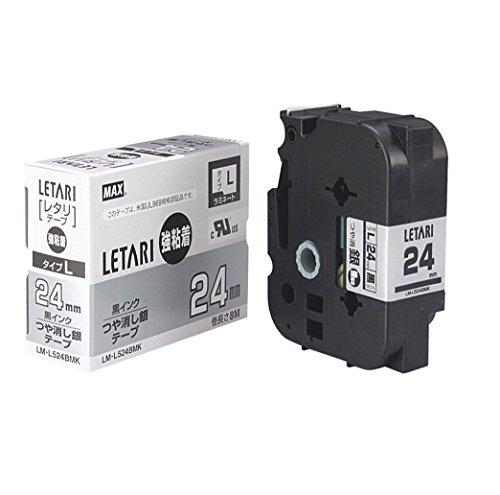 ビーポップミニ テープカセット 強粘着 24mm幅 銀に黒文字 LM-L524BMK