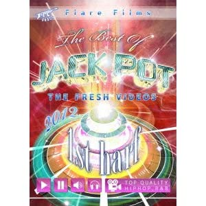 THE BEST OF JACK POT 2012 1ST. HALF [DVD]