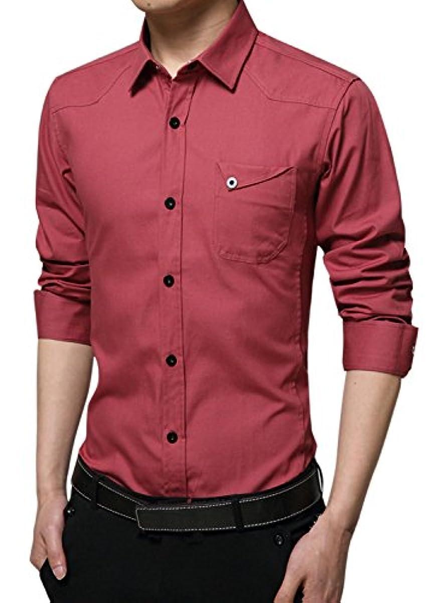 眼施しロマンス(アザブロ) AZBRO メンズ 素晴らしい 純色 パッチポケット 長袖 ボタンアップ シャツ