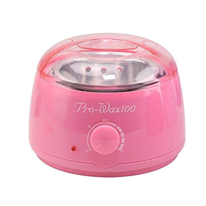 ペチュランス縞模様の連結するプロフェッショナル暖かいワックスヒーター脱毛ツールミニスパ手足パラフィンワックス機ボディ脱毛ワックス豆ホットワックス脱毛脱毛ワックス機500CC (Color : Pink)