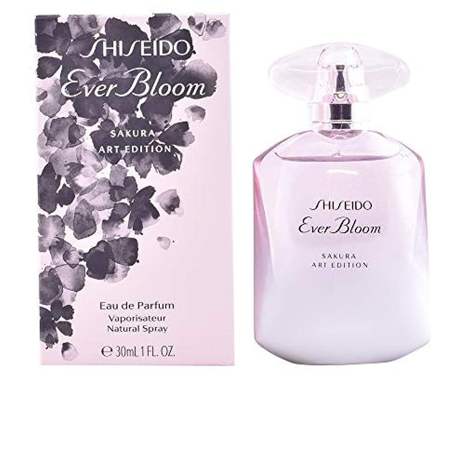 計り知れないパトワデンマーク資生堂 Ever Bloom Eau De Parfum Spray (Sakura Art Edition) 30ml/1oz並行輸入品