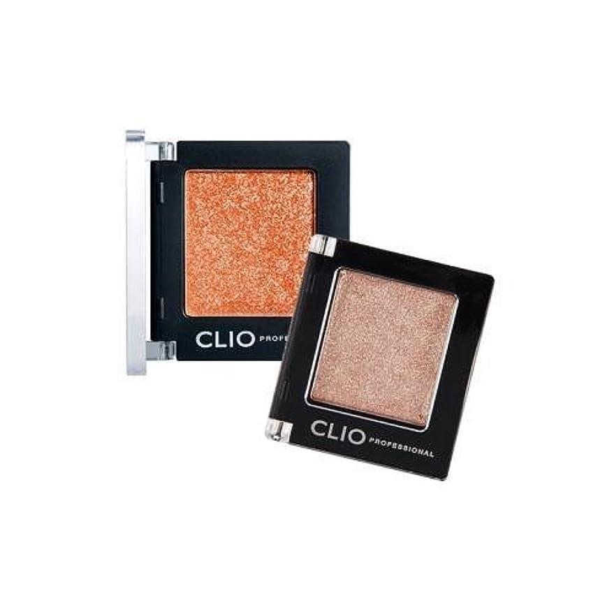 チート贅沢な合金CLIO Pro Single Shadow-P23
